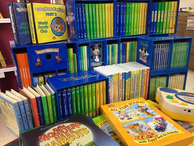 ディズニー英語教材システム