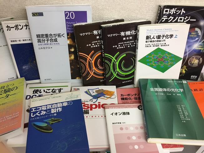 化学の大学教科書や参考書など複数の本